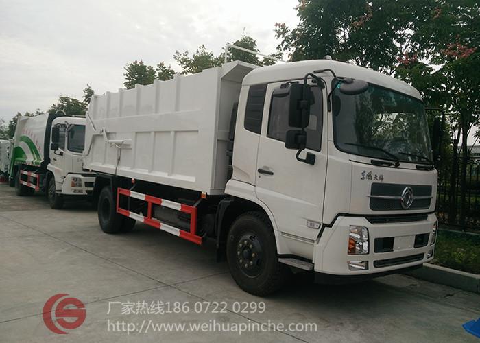 东风天锦15-17方对接式垃圾车